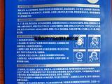 广深镀铝彩色印刷袋生产,铝箔多色阴阳袋定制厂商