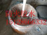 硅酸铝专用胶 硅酸盐板粘接剂 硅酸钙板粘合胶 耐高温防火胶水