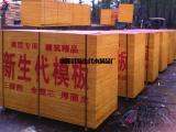 专业模板生产厂家报价 多规格 多品种 使用次数高
