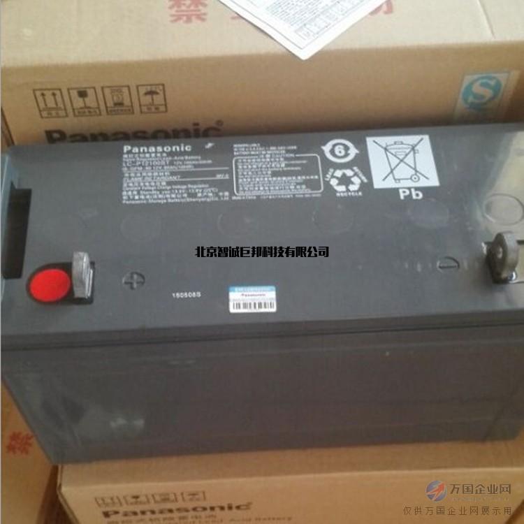 阿里12V200AH光伏板蓄电池厂家报价