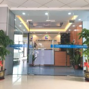 广州蓝品盾建材科技有限公司的形象照片