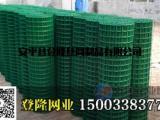 散养鸡防护网 养殖围网 养鸡围栏厂家