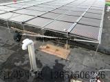 白金汉爵酒店太阳能热水器工程竣工
