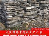 英石层次感的做假山,优质英石价格,英石批发