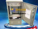 厂家144芯三合一光缆交接箱直销全国产品之一