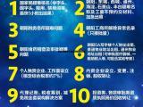 北京工商注册一站式服务 潮阳区加急变更一手资源