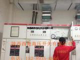 10Kv双电源自动切换柜XGN15-12价格