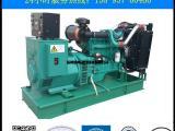 全国厂家直销 100kw康明斯柴油发电机组
