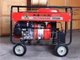 300A小型汽油发电电焊一体机