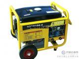 250A汽油发电电焊机电启动