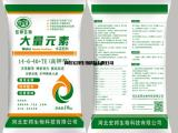 大量元素水溶肥(高钾型)全水溶肥 滴灌肥
