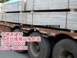 济宁钢结构夹层阁楼板厂家做良心板材