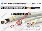 激光切割焊接电缆,激光焊割设备专用电缆