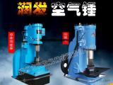 打铁机器 c41-25kg空气锤 适中小型锻打农具 厂家直销
