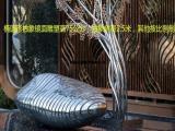 不锈钢雕塑 公园小区不锈钢雕塑