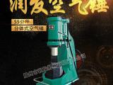 打铁机器 C41-55KG空气锤 厂家供应 可视频看货
