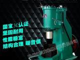 打铁机器 C41-75kg空气锤 厂家热卖 可视频看货 包邮