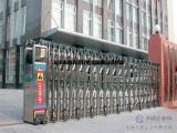 天津市安装电动伸缩门,道闸厂家