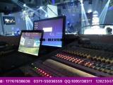 专业承接郑州灯光音响桁架租赁 舞台搭建 展览搭建 各类演出