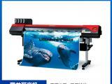新款上市罗兰rf-640a 皮革数码打印机 多功能户外写真机