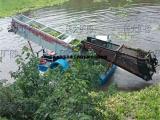 全自动水草打捞船厂家,水葫芦清理粉碎设备