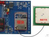 捷通科技 QM100模块 JT-2880