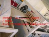pvc集成墙板生产设备竹木纤维墙板生产线