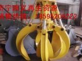 专业生产批发抓钢钳 液压机械抓斗 厂家直销