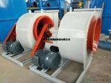 防爆变频不锈钢除尘器离心通风机排尘通风换气设备