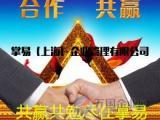 上海私募股权投资基金公司转让