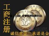 上海100万验资资金证明