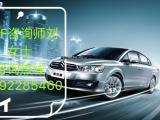 深圳IATF16949汽车行业所需的IATF16949认证