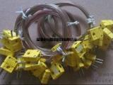 进口K型OMEGA热电偶K-HMPW-TT-30感温线
