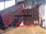 60吨翻板机=100吨液压翻板机=天津大吨位翻版专业定做厂家