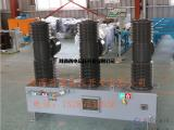 35kv永磁真空断路器zw32-40.5带电压互感器