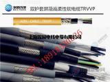 数控钻床耐油电缆,机床专用柔性电缆