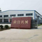 济宁市鼎佳机械设备制造有限公司的形象照片