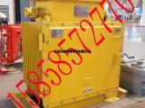 矿用防爆配电箱、电控箱控制箱、煤安防爆配电柜