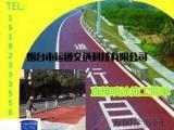 华通彩色路面喷涂剂改变道路色彩的颜料