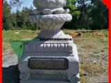 石雕八宝 石刻八宝浮雕 佛教藏传用品八吉祥雕塑