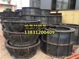 集水井模具尺寸规格