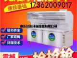 2米无烟净化烧烤车设备 烧烤炉价格热销