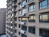 山东华春阳台壁挂式太阳能热水器系统
