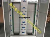 1440芯直插式光缆机柜 1440芯光纤配线架 光纤机柜