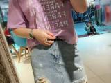 专柜正品高端品牌女装批发 折扣女装找广州市雪莱尔服饰有限公司