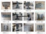 大量供应圆友JS2000型混凝土搅拌机 叶片衬板搅拌臂