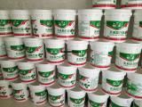 新疆3L塑料桶厂家立夏促销中丨劲强塑料桶系列
