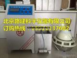 混凝土标养室设备|混凝土试块标养室设备|混凝土标准养护室设备