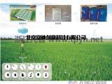 常见水肥一体化灌溉设备,水肥一体化设备厂家