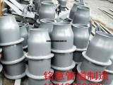 厂家闸阀套筒上口150mm,01S201翻转式阀门套筒